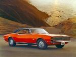 1968 Chevrolet Camaro Rally SS